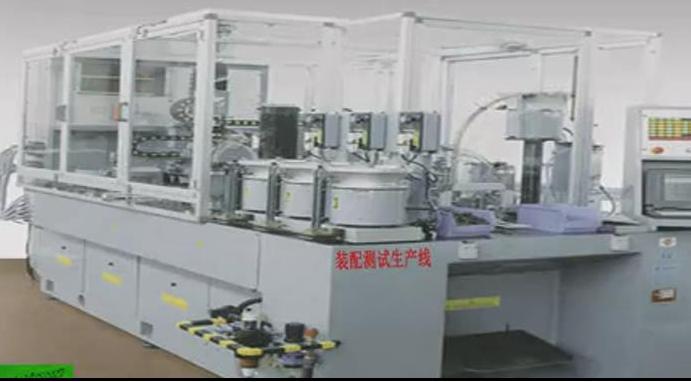 角阀全自动组装机/快开阀芯自动装配生产线