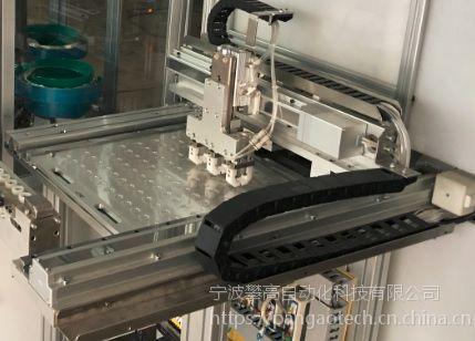 tray盘/摆盘自动上料机